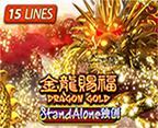 Dragon Gold SA
